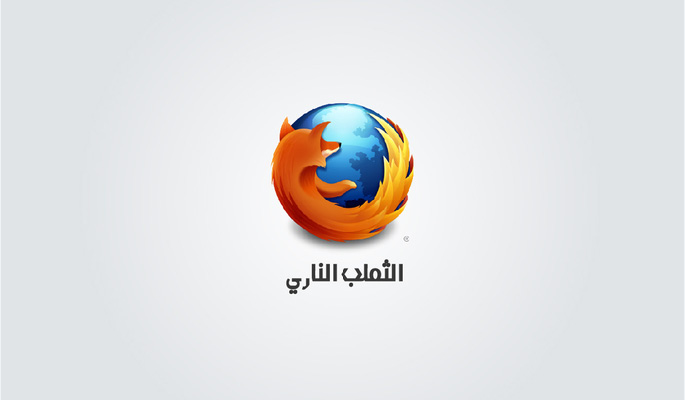 Arabic-logo-graphic-design-Version-B10