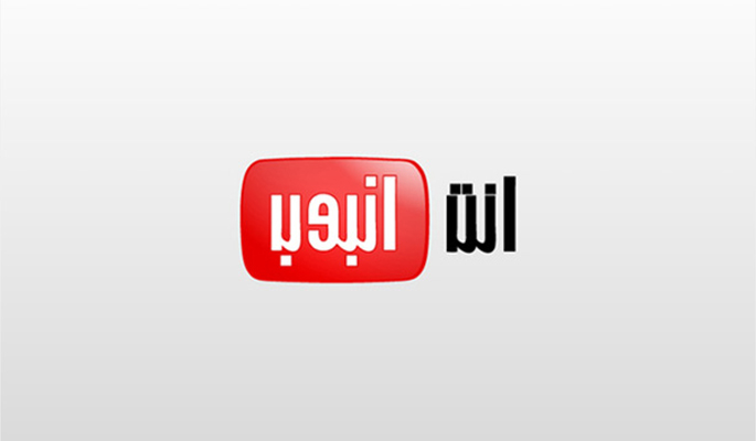 Arabic-logo-graphic-design-Version-B11